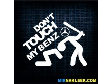 Dont touh my Benz (14см) арт.2706
