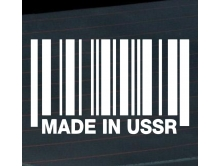 MADE IN USSR (12 cm) арт.0970