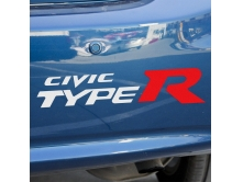 Honda Civic Type R (30 cm) арт.0153