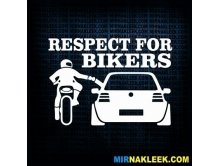 Respect for Bikers (15см) арт.2808