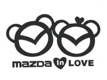 Mazda in Love 17 cm арт.0130